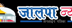 logo of jalapa news